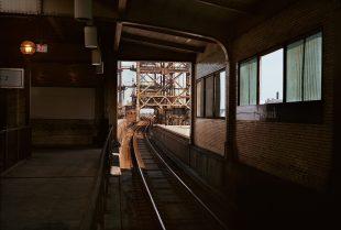 Matt Gunther Photographer Overview The Station. Probable Cause. Matt Gunther