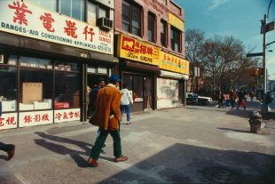Matt Gunther Photographer alphabet City city-jacket.jpg